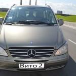 Заказ микроавтобуса Вито-Vito Днепропетровск